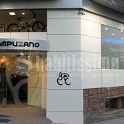 Ciclos Campuzano Alicante