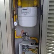 Alta gas Lecumberri