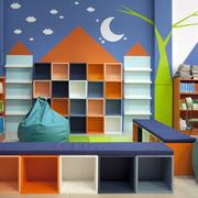 Biblioteca infantil