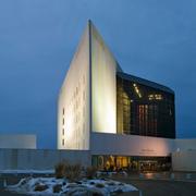 Biblioteca y Museo Presidencial de John F. Kennedy