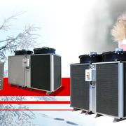Suelo Radiante-Refrescante bajo perfil solo 1cm altura y Bomba de calor Aerotérmica