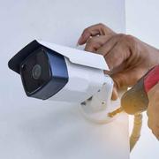 Sistema de alarma con domótica inalámbrica y cámaras térmica con analítica de video.