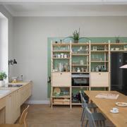 cocina abierta al comedor