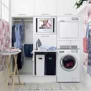 decoración lavandería multicolor