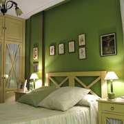 dormitorio principal en Valladolid