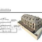 Edificio residencial multifamiliar y garaje subterráneo
