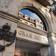 Distribuidores Weber - Rehabilitación Gran Hotel España