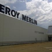 Exteriores tiendas Leroy Merlin