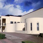 Fachada Casa de la Cultura Jarndilla de la Vera