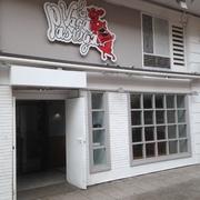 Distribuidores Weber - Reforma de local comercial en Santander
