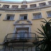 Fachada Rehabilitacion Integral del INSS de Cádiz
