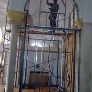 formmacion de capilla