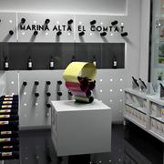 Diseño de espacio comercial destinado a Vinacoteca en Alicante