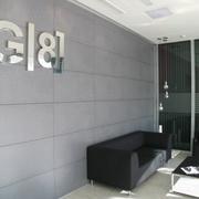 Interiorismo Gimnasio G8