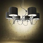 Lámparas originales de salón