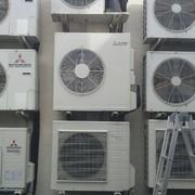 Distribuidores LG - Mantenimiento e instalacion de equipos de aire acondicionado