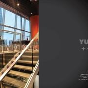 McDonald´s - Obras y Decoración Yugo S.L.