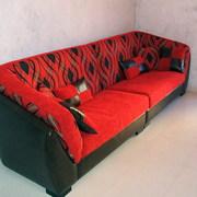 Moderno sofá 4plazas