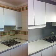 Pintura de  baldosas o azulejos en cocinas .