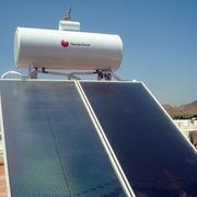 Placa Solar Agua Caliente Saunier Duval Almeria