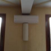 Climatizacion Colegio Mayor Zurbaran