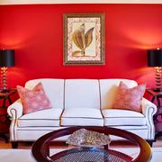 salón moderno en rojo