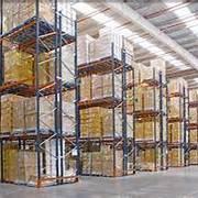 Nuevas instalaciones poligono San Cristobal, Valladolid