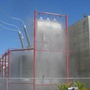 Planificación y proyecto de sistema de extinción de incendios por agua pulverizada