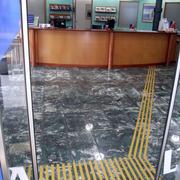 Tourist Info C/ La Paz, Valencia:
