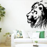 Vinilo decorativo cabeza de león