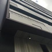 Rehabilitacion de un  edficio de  oficinas en Madrid.