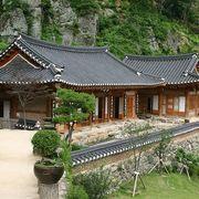 vivienda corea