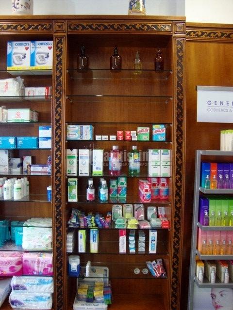Farmacia en Talavera De La Reina