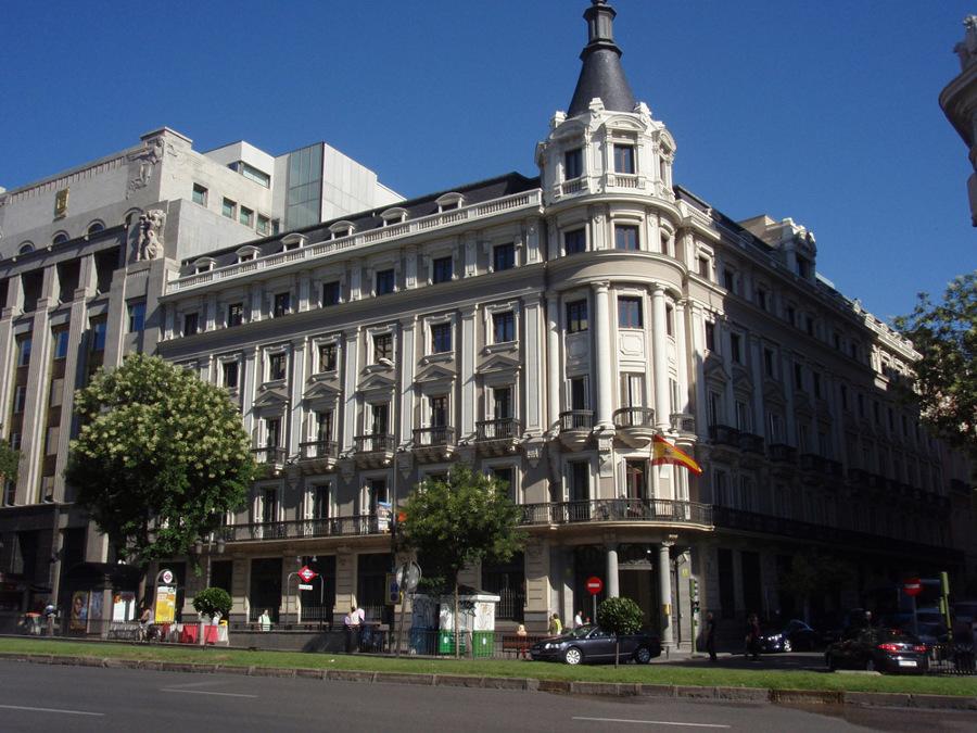 """ADJUDICACION OBRA PUBLICA_OBRAS DE REORGANIZACIÓN DEL ACCESO AL REGISTRO DE LA CNMC (MADRID)"""""""