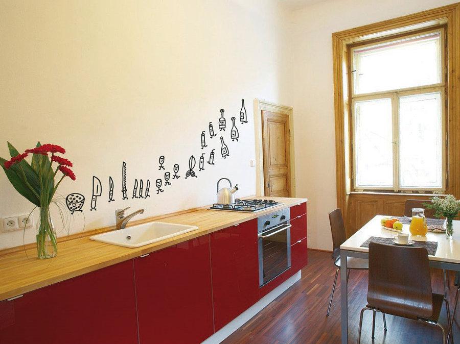 Cambiar la imagen de la cocina con vinilos ideas decoradores - Cambiar cocina con vinilo ...