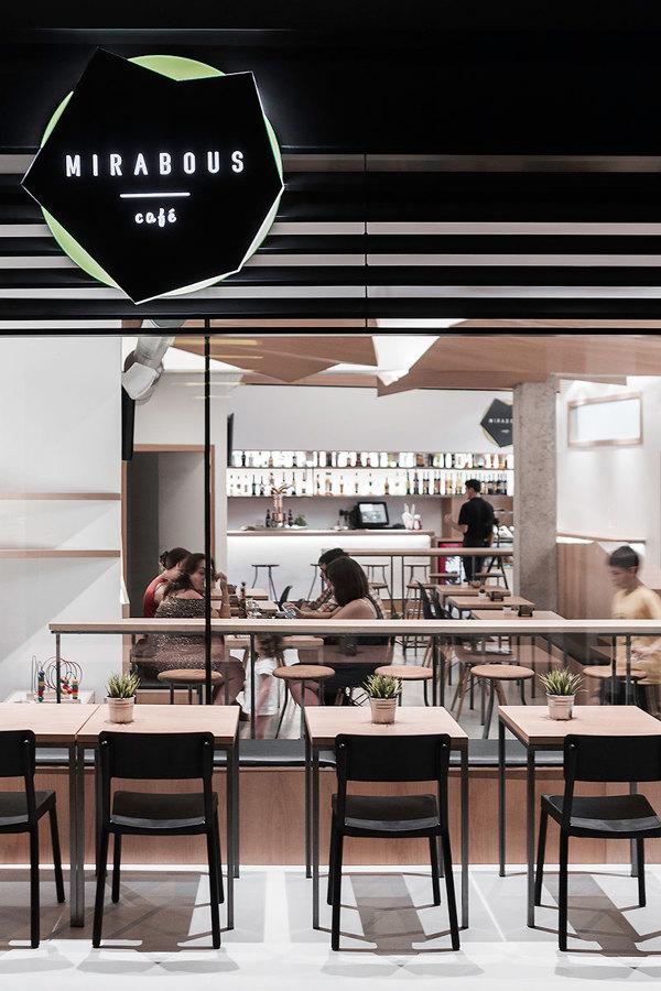 Cafetería Mirabous