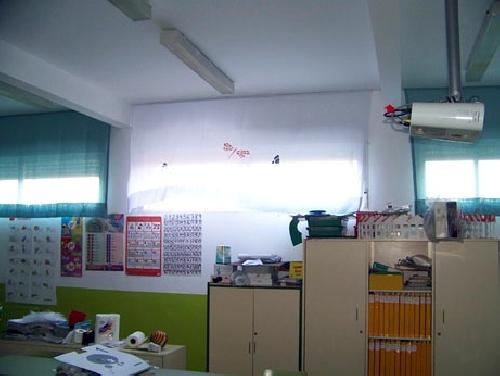 Cortinas Colegio Antonio Machado Ideas Decoradores