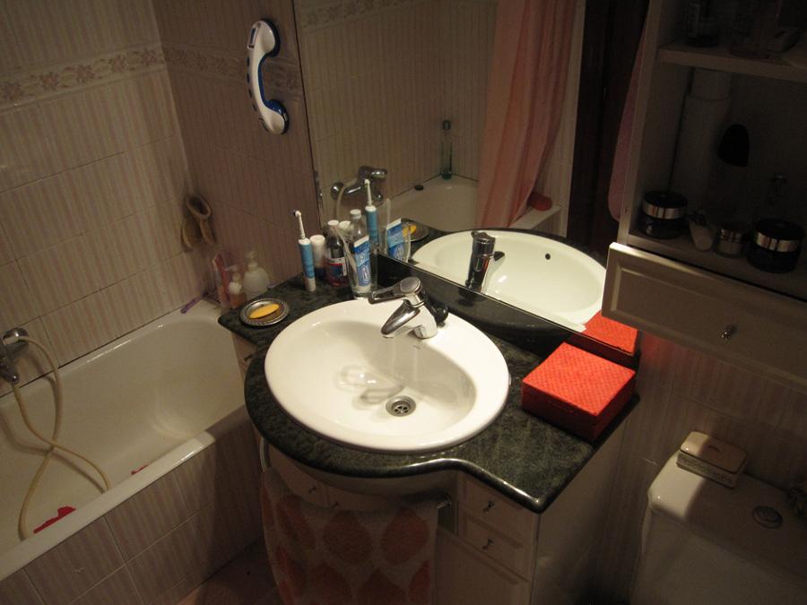 Cuarto de baño antes de la reforma
