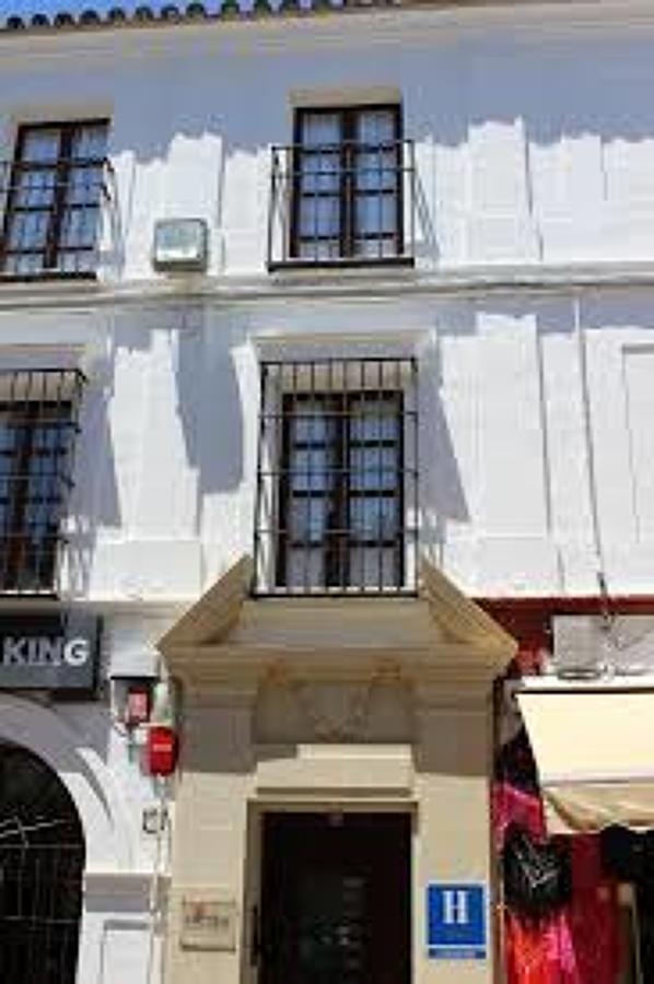 Hotel boutique caireles c rdoba en calle cardenal herrero - Arquitectos en cordoba ...