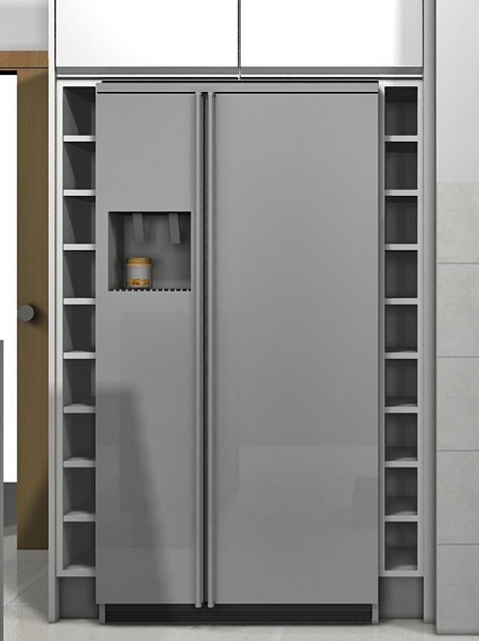 Diseño frigo