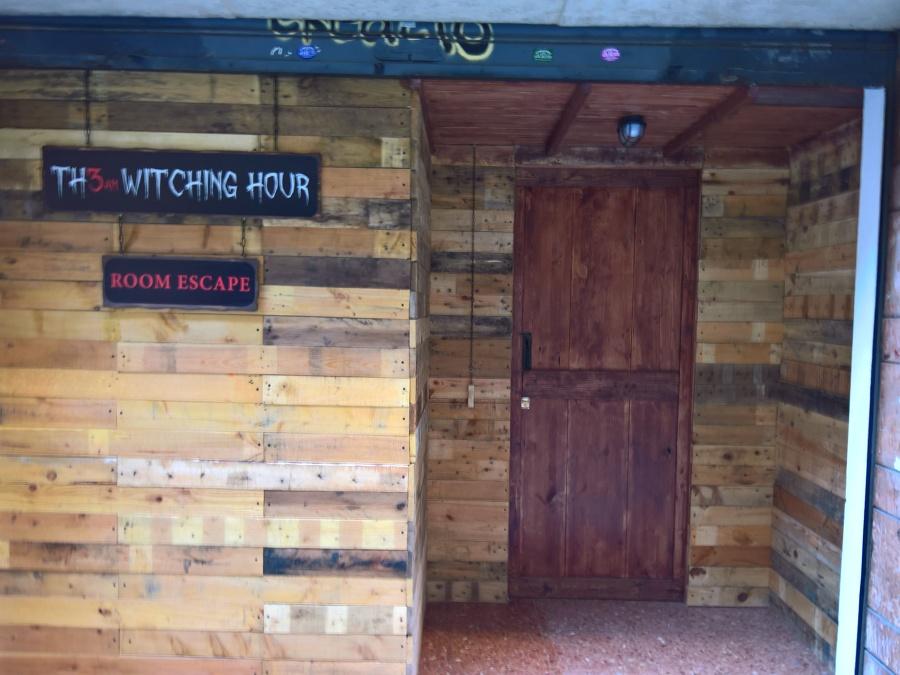 entrada room scape