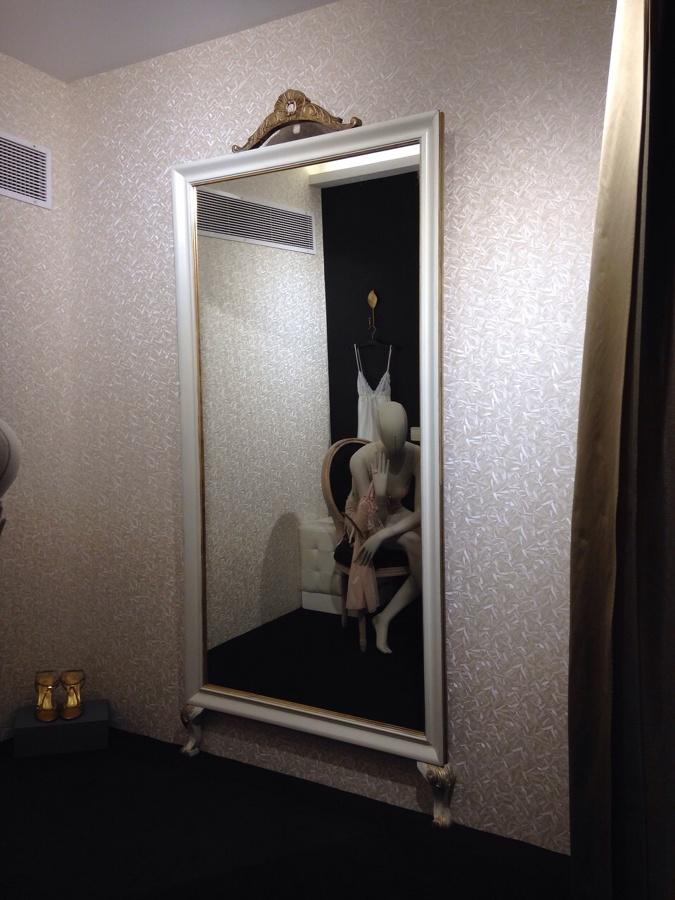 Espejo de probador