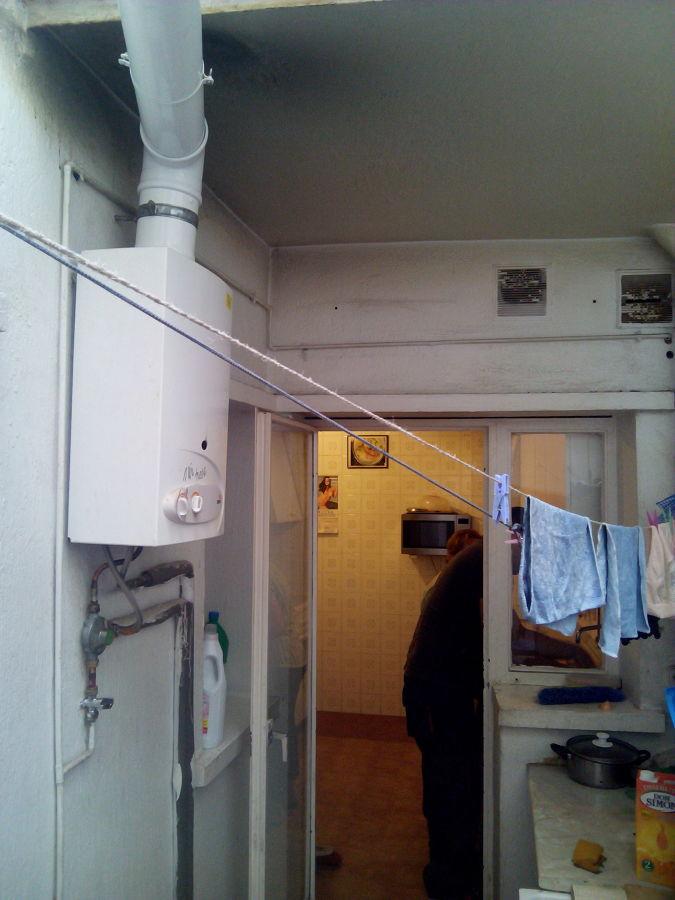 Foto instalacion de calentador de robel gas 633957 for Instalacion calentador gas