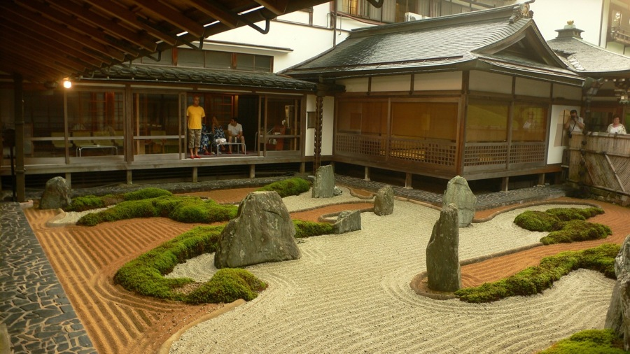 Foto Jardín Japonés de Elenatorrente Díaz #846095  Habitissimo