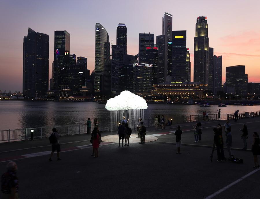 lampara nube cloud