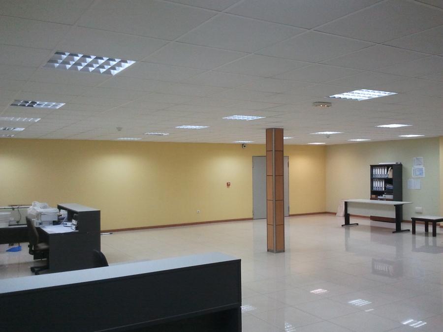 OFICINA GENERAL ALUMBRADO