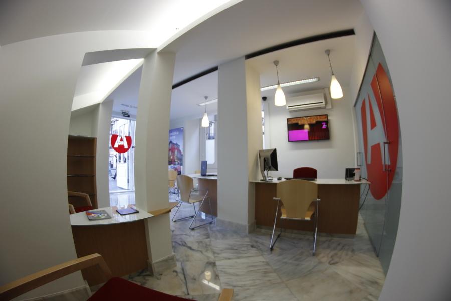 Oficinas teatro arriaga en bilbao ideas decoradores - Oficinas en bilbao ...