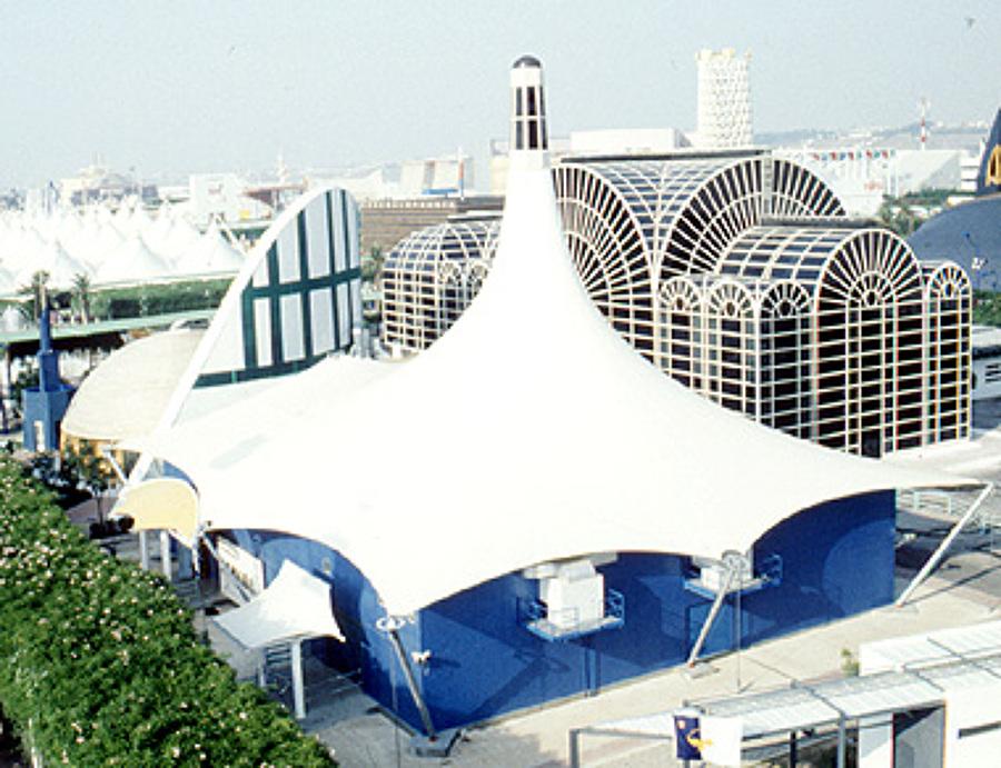 PABELLÓN DE ISRAEL (Expo92)