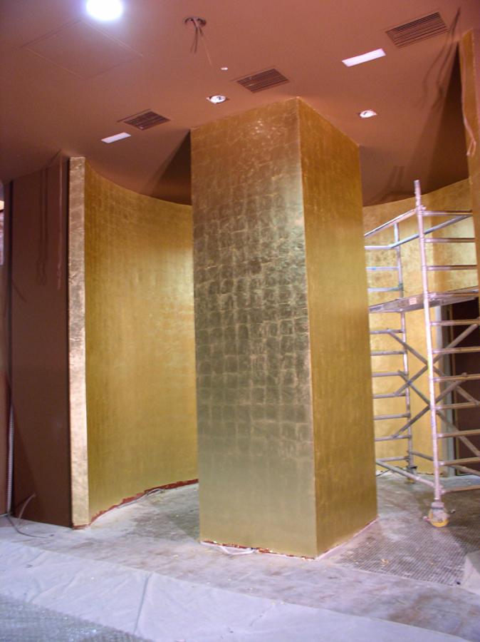 Pan de oro. Discoteca new Garamond, Madrid