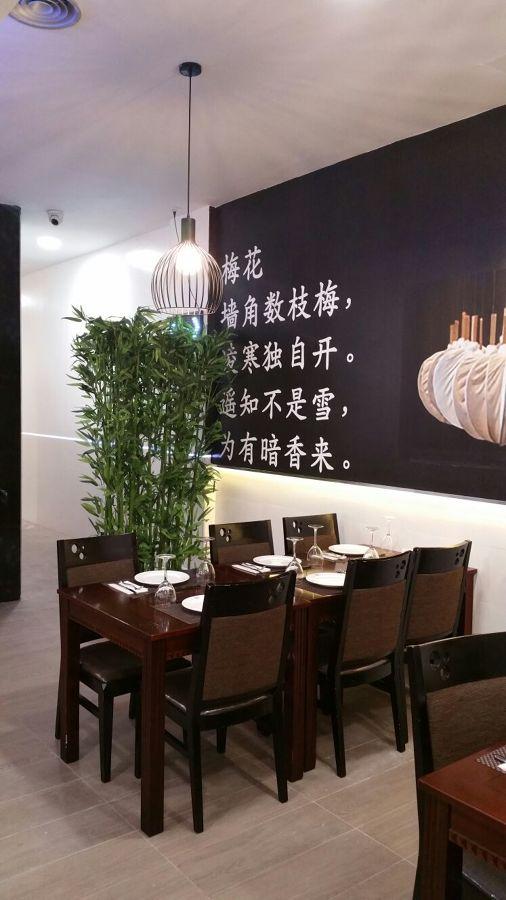 TERMINADA LA REFORMA INTEGRAL EN EL RESTAURANTE CHINO RUI